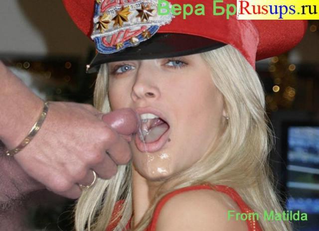 Эротические фото Вера Брежнева Голые знаменитости. Онлайн порно видео смот