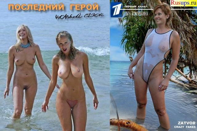 Гиг порно анна семенович фото 338-754