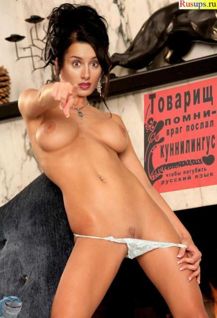 Тина канделаки голая онлайн 1 фотография