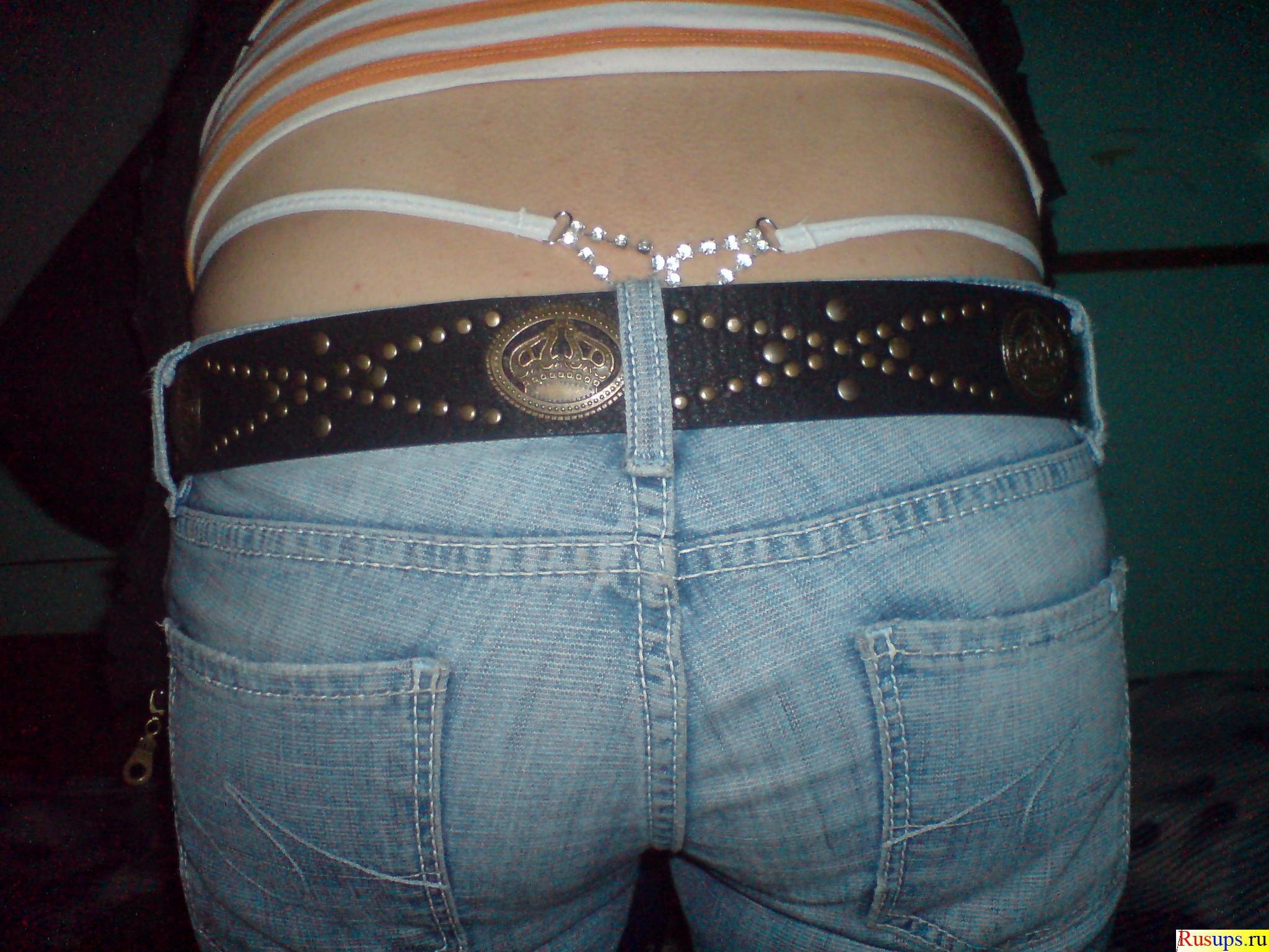 Торчат трусы из джинсов фото 12 фотография