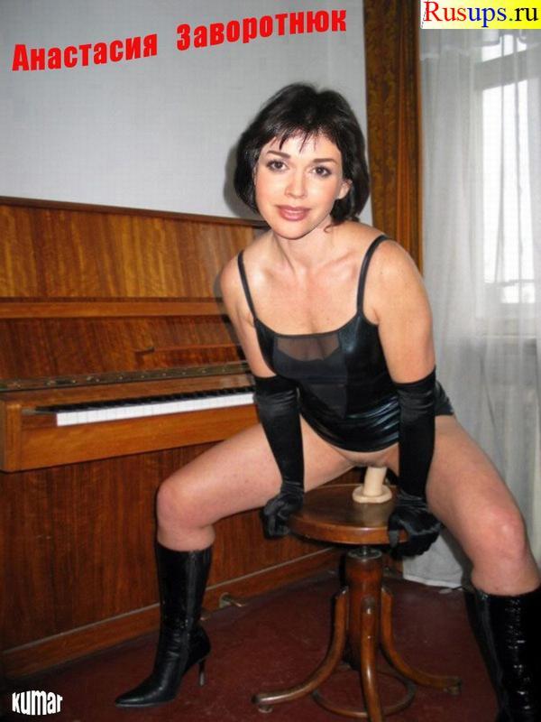 Анастасия заворотнюк секс фото 131-840