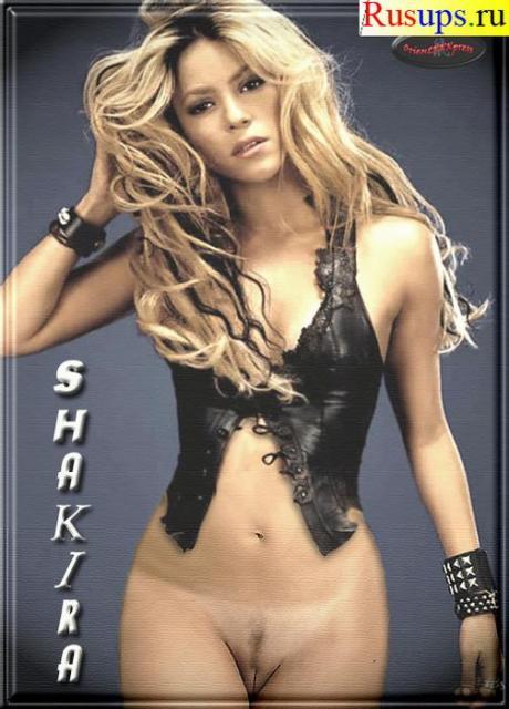 Шакира обнаженная фото